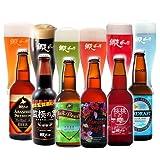 網走ビール 発泡酒6本セット