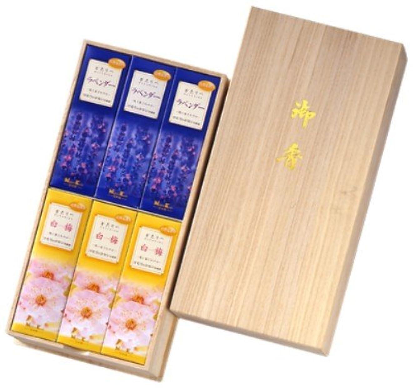 小切手ランチ男かたりべ 桐箱 ラベンダー/白梅 サック6入 包装品