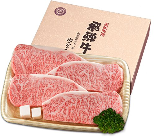 【肉のひぐち】 飛騨牛 サーロイン ステーキ 680g(170g位×4枚入り)【化粧箱付】 ステーキソース付