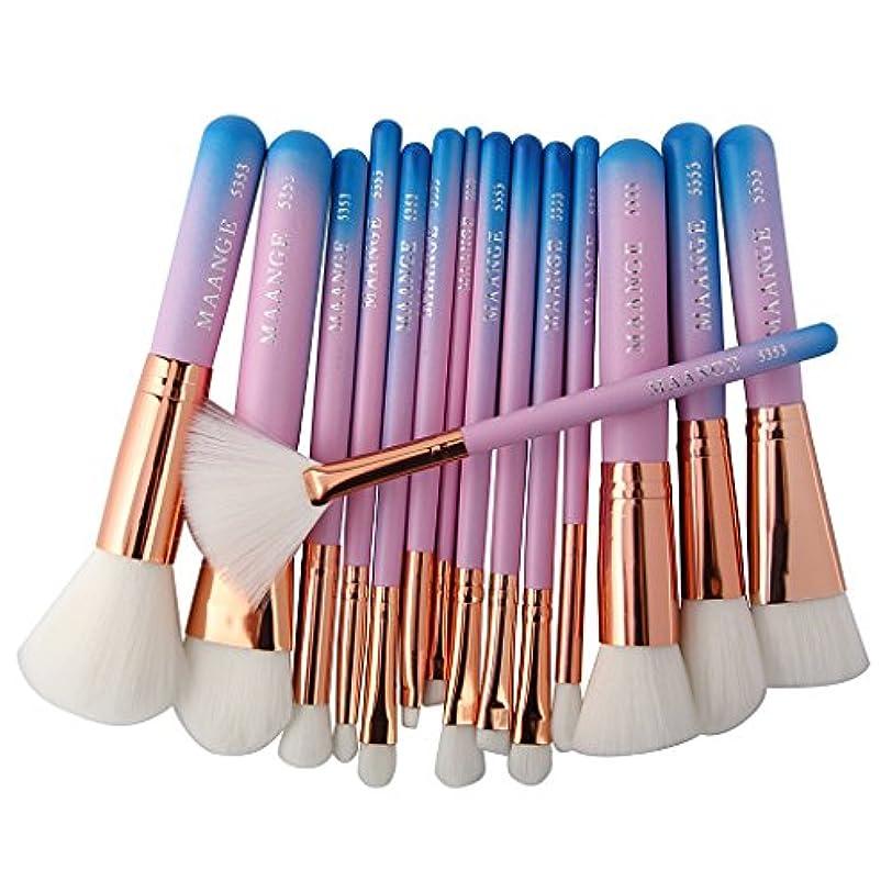 必要性ぼんやりした自治Kesoto メイクアップブラシ ブラシセット 柔らかく メイク初心者 定番 15本セット 二色選べる - ピンク