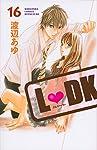 L DK(16) (講談社コミックス別冊フレンド)