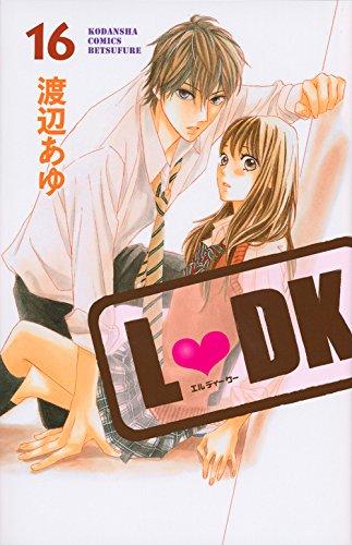 L DK(16) (講談社コミックス別冊フレンド)の詳細を見る