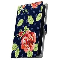タブレット 手帳型 タブレットケース タブレットカバー カバー レザー ケース 手帳タイプ フリップ ダイアリー 二つ折り 革 004779 ASUSZenPadS8.0Z580KL ASUS エイスース・アスース ZenPad ゼンパッド S 8.0 Z580CA