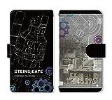 STEINS;GATE(シュタインズ・ゲート) ブックスタイルスマホケース Mサイズ デザイン02(モチーフ)
