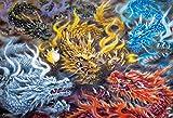 エポック ジグソーパズル 五色の龍 1053スーパースモールピース (26×38cm)
