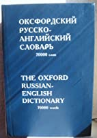 The Oxford Russian-english Dictionary