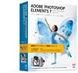 Adobe Photoshop Elements 7 日本語版 Windows版 アップグレード版