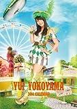 (壁掛)AKB48 横山由依 カレンダー 2014年
