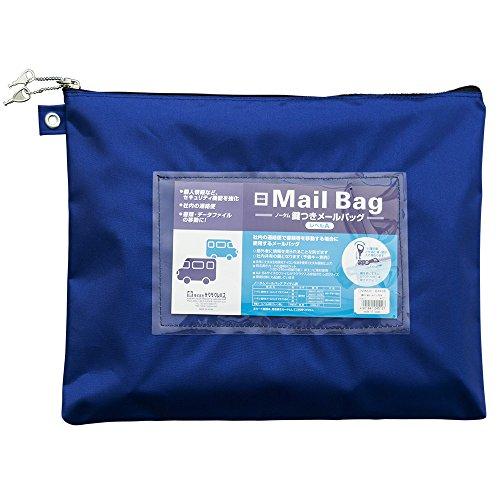 サクラクレパス 鍵付メールバッグ B4 紺 UNMA01-B4#38