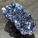 カナダ Yukon準州産 ラズライト(天藍石) 約31g