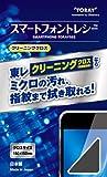 東レインターナショナル スマートフォントレシー チャコールグレー Z1515-SPTI-G306