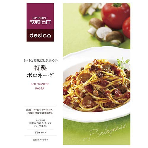 成城石井 desica(デシカ) トマトと和風だしが決め手特製ボロネーゼ 130g×10箱入×(2ケース)