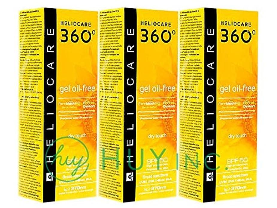 空港プレミアムプレゼントヘリオケア 360°ジェルオイルフリー(Heliocare360GelOil-Free)SPF50 3ボトル(50ml×3) [並行輸入品]