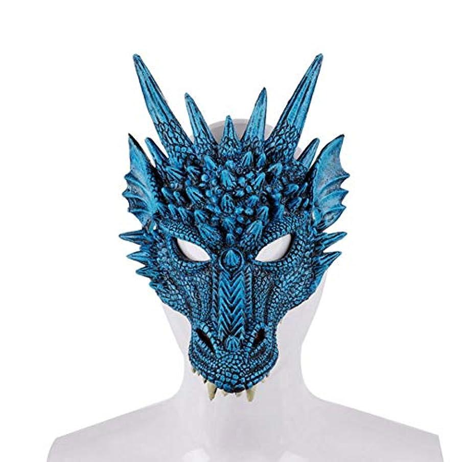 威するトラクター発火するEsolom 4Dドラゴンマスク ハーフマスク 10代の子供のためのハロウィンコスチューム パーティーの装飾 テーマパーティー用品 ドラゴンコスプレ小道具