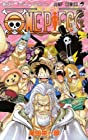 ONE PIECE -ワンピース- 第52巻