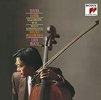 ドヴォルザーク:チェロ協奏曲&森の静けさ ほか