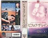 ビフォア・ザ・レイン【字幕版】 [VHS] 画像