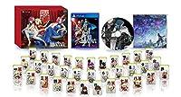 プレミアム限定版 Fate/EXTELLA LINK for PlayStation (R) 4 【Amazon.co.jp限定】アルテラ衣装「ジョギング・ビューティー」プロダクトコード 配信
