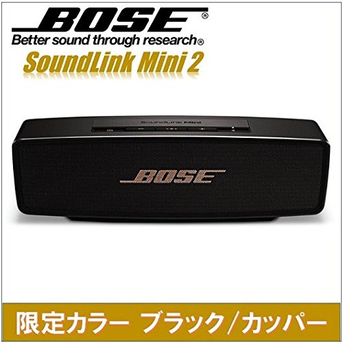 Bose ボーズ SoundLink Mini Bluetooth spea...