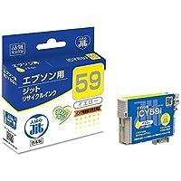 JIT(ジットセレモニー) 【互換】[エプソン:ICY59対応] リサイクルインクカートリッジ(イエロー) JIT-KE59Y