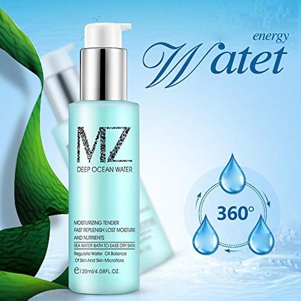 酸化物ピック健康BIOAQUAナチュラルOcの水フェイスクリームアンチリンクルクリーム寧保湿オイルコントロールデイクリーム120ミリリットル