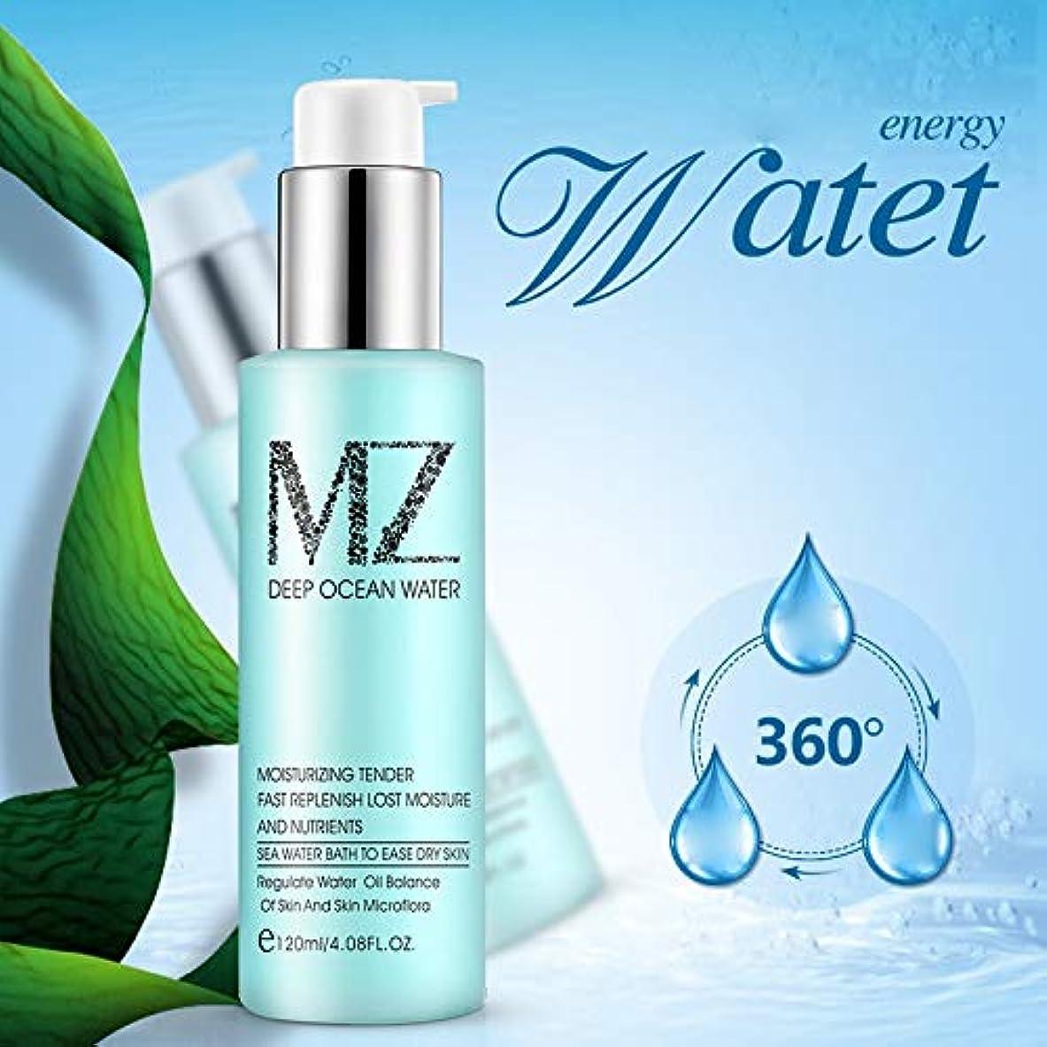 一貫性のない件名マリンBIOAQUAナチュラルOcの水フェイスクリームアンチリンクルクリーム寧保湿オイルコントロールデイクリーム120ミリリットル