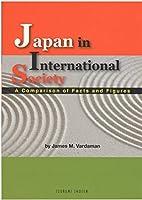 Japan in International SocietyーA Compari―データから考える日本と世界