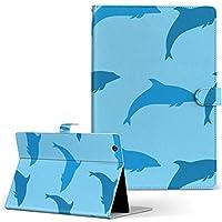 d-01h Huawei ファーウェイ dtab ディータブ タブレット 手帳型 タブレットケース タブレットカバー カバー レザー ケース 手帳タイプ フリップ ダイアリー 二つ折り 海 イルカ 青 d01h-010969-tb