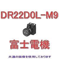 富士電機 DR22D0L-M9Y 丸フレームドーム形 (短胴) 表示灯 (LED) AC220V (黄) NN