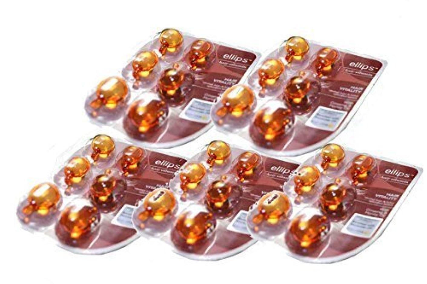 耐えるドナウ川税金お試しエリップスellipsヘアビタミン洗い流さないヘアトリートメントオレンジ5枚セット(海外直送品)(並行輸入品) (【オレンジ】高麗人参配合)