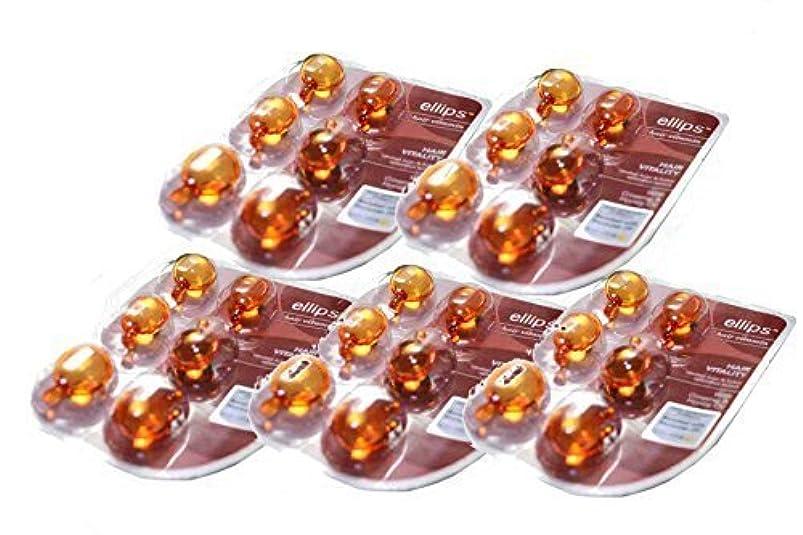 体操野な沈黙お試しエリップスellipsヘアビタミン洗い流さないヘアトリートメントオレンジ5枚セット(海外直送品)(並行輸入品) (【オレンジ】高麗人参配合)