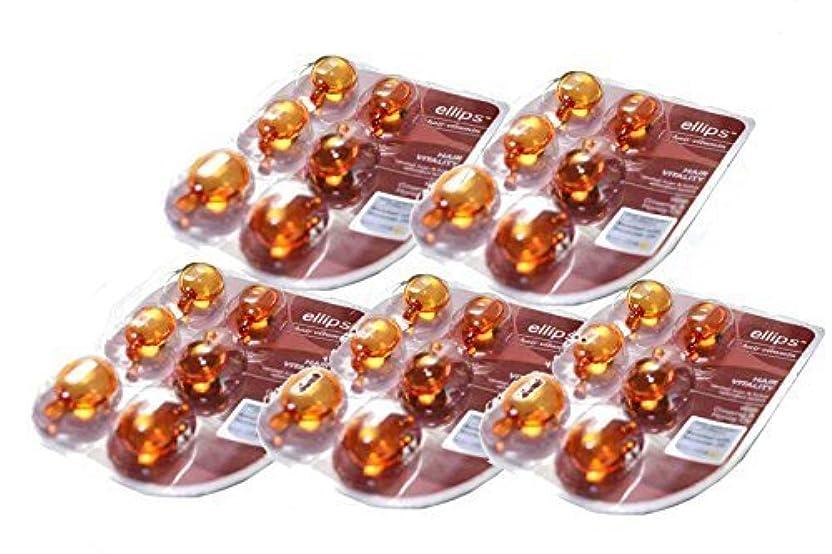 お試しエリップスellipsヘアビタミン洗い流さないヘアトリートメントオレンジ5枚セット(海外直送品)(並行輸入品) (【オレンジ】高麗人参配合)
