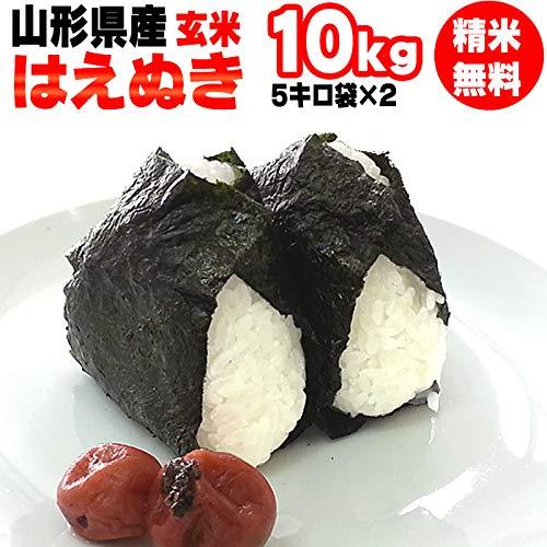 山形県産 はえぬき 令和元年産 (送料込) (玄米 10kg(5kg×2袋), 無洗米に精米する。)