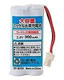 NinoLite 子機 電池 電池パック-074 電池パック-080 BK-T316 HHR-T316 TEL-B2065H TEL-B2015H等対応