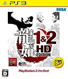 龍が如く 1&2 HD EDITION [PlayStation 3 the Best] 製品画像