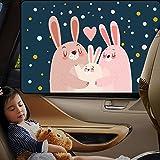VIYOR 車用カーテン 日よけ 後部座席 車窓サンシェード 可愛い UVカット カーテン ウサギ