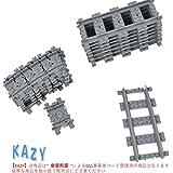 KAZY ( カジィー ) 轨道套装玩具轨道兼容