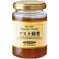 マヌカ蜂蜜(ニュージーランド産) 200gビン入