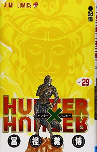 HUNTER×HUNTER NO.29