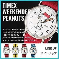 TIMEX タイメックス WEEKENDER ウィークエンダー Peanuts ピーナッツ Snoopy スヌーピー TW2R41400 腕時計