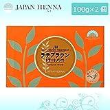 ジャパンヘナ ヘナカラートリートメント ラテブラウン B-10 100g×2個セット