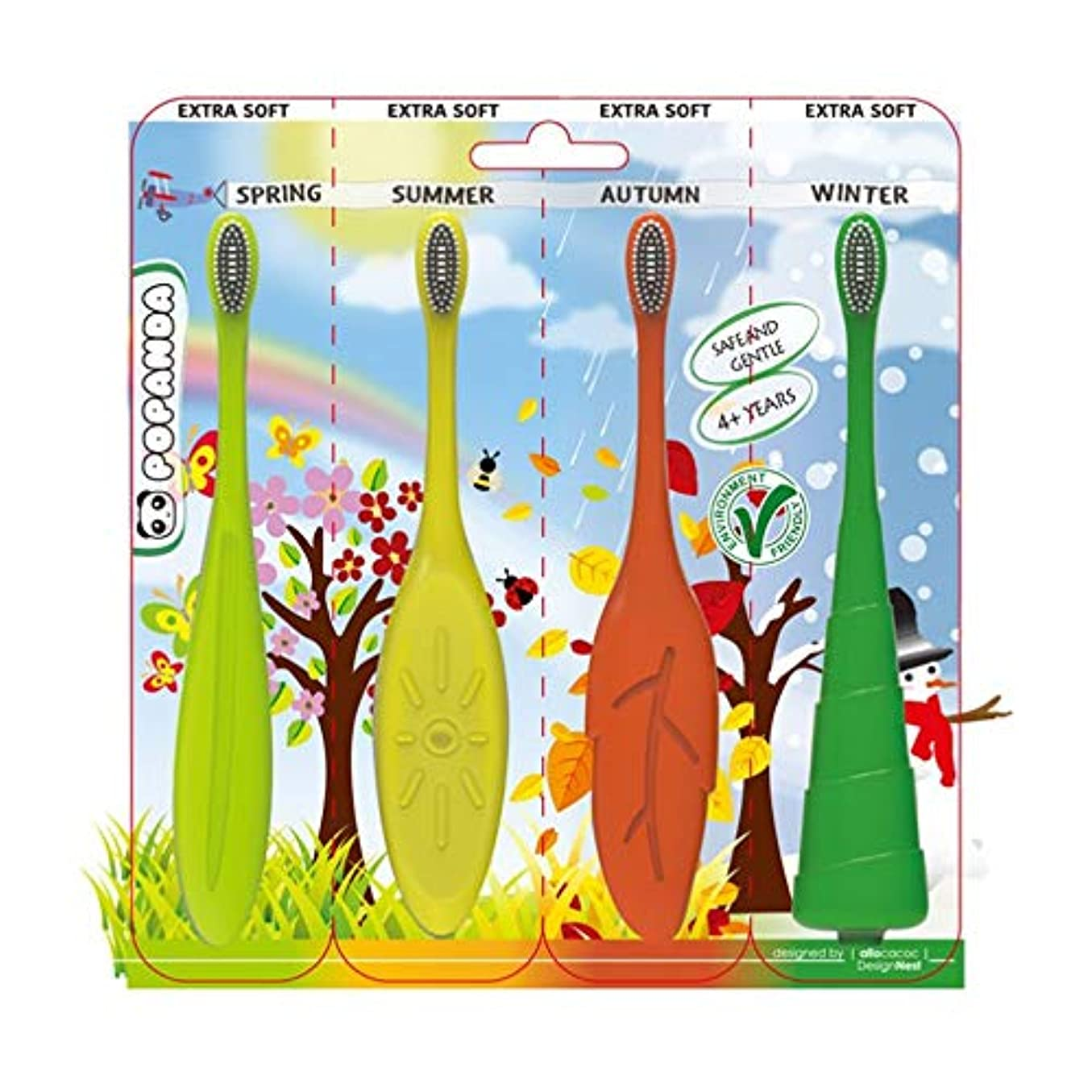 クレーター勇気のある(4個) Baby 幼児 四季 シリコン歯ブラシ Set Baby Kid's Gift Seasonal Silicone Toothbrush 並行輸入