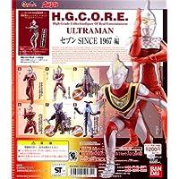 ガシャポン H.G.C.O.R.E. ウルトラマン 「 ~セブン SINCE1967編~ 」 全8種類コンプリートセット