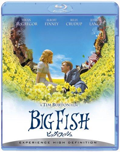 ビッグ・フィッシュ [Blu-ray]の詳細を見る