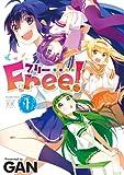 Free! / GAN のシリーズ情報を見る