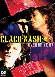 OVER DRIVE 07 [DVD]