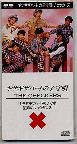 「夜明けのブレス/チェッカーズ」に隠された歌詞の意味とは?!結婚式で歌いたい定番ウェディングソング♪の画像