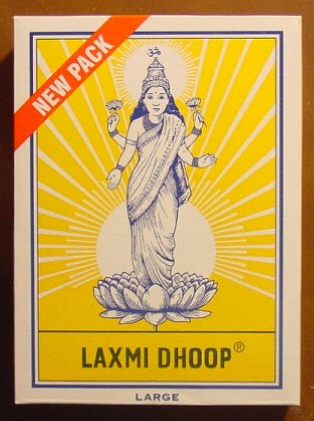 略奪再び浪費Laxmi Dhoop Sticks – ボックスof 12パック、8 Sticks各