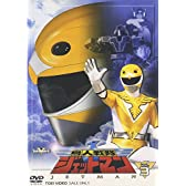 鳥人戦隊ジェットマン VOL.3 [DVD]