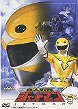 鳥人戦隊ジェットマン VOL.3[DVD]